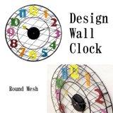 デザインウォールクロック 壁掛け時計 ラウンドメッシュ
