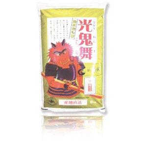 画像2: 千葉県産 玄米 光鬼舞(ひかりおにまい) こしひかり 30kg 平成30年産 向後米穀