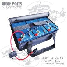 詳細写真2: 標準鉛バッテリー36V/12Ah ボードバイク専用アフターパーツ 電動キックボード