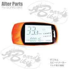 詳細写真1: デジタルマルチメーター ボードバイク専用アフターパーツ 電動キックボード