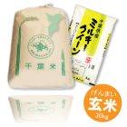 詳細写真2: 千葉県産 玄米 ミルキークイーン 30kg 平成28年産 向後米穀
