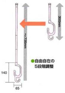 詳細写真2: 室内物干し 天吊りタイプ ワンタッチ5段階 2本セット