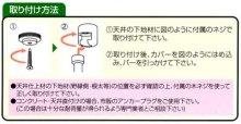 詳細写真3: 室内物干し 天吊りタイプ ワンタッチ5段階 2本セット