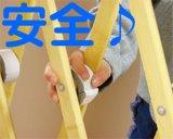 ベビーフェンス 赤ちゃん用フェンス チャイルドゲート