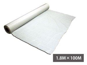 画像1: ホワイトシート 原反 1.8×100m