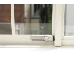 画像2: はいれーぬ 鍵なし 窓用 3個パック 日本ロックサービス
