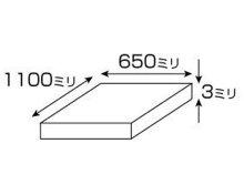詳細写真2: アクリル板 青透明 3×650×1100ミリ