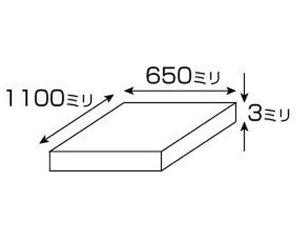 画像2: アクリル板 オレンジ透明 3×650×1100ミリ