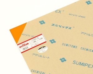 画像1: アクリル板 オレンジ透明 3×650×1100ミリ