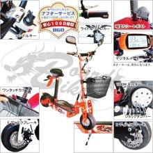 詳細写真2: ボードバイク 電動キックボード 公道走行用 ハイパワーMAX1000W BBN25R