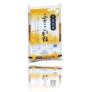 画像3: 千葉県産 白米 ふさこがね 10kg [5kg×2袋] 令和元年産 向後米穀