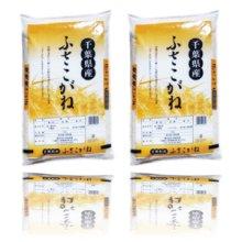 詳細写真1: 千葉県産 白米 ふさこがね 10kg [5kg×2袋] 令和元年産 向後米穀