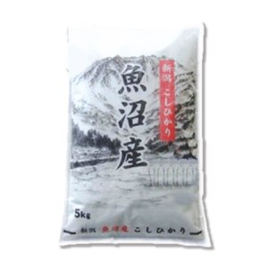 画像3: 新潟県 魚沼産 無洗米 こしひかり 5kg×1袋 令和2年産 特A米