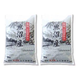 画像3: 新潟県 魚沼産 無洗米 こしひかり 10kg [5kg×2袋] 令和元年産 特A米