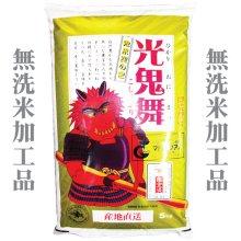 詳細写真1: 千葉県産 無洗米 光鬼舞(ひかりおにまい) こしひかり 10kg [5kg×2袋] 令和元年産