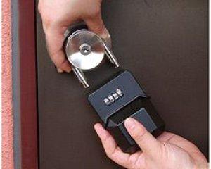 画像3: 日本ロックサービス カギの預かり箱 ds-kb-1