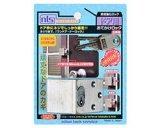 日本ロックサービス おでかけロック 太枠用 13378