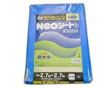 詳細写真1: ブルーシート 2.7×2.7m 5組 neoシート (S) #3000