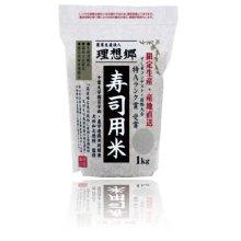 詳細写真3: 寿司用米 1kg×5袋 すし米コンテスト国際大会 特Aランク受賞米 理想郷