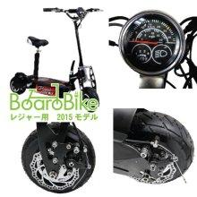 詳細写真3: ボードバイク リチウムBT仕様 1000W For Leisure 公道走行不可 ハイパワー電動キックボード