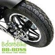 画像7: ボードバイク BOSS-ON 公道走行用 BBNBO オンロードタイヤ仕様