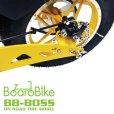 画像8: ボードバイク BOSS-ON 公道走行用 BBNBO オンロードタイヤ仕様