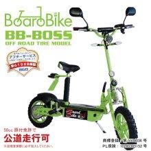 詳細写真3: ボードバイク BOSS リチウムBT 公道走行用 MAX1000W BBNBD ダートタイヤ