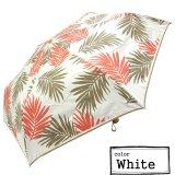 デザイン傘 折畳み傘 リーフ柄 50cm ホワイト