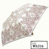 デザイン傘 折畳み傘 バロック柄 シルバーコティング 50cm ホワイト