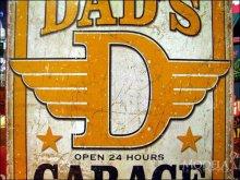 詳細写真3: ブリキ看板 Dad's Garage 24時間営業