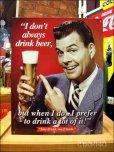 画像1: ブリキ看板 もっと飲みたい ビール (1)