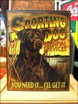 ブリキ看板 猟犬レンタルサービス
