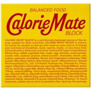 画像1: 大塚製薬 カロリーメイト ブロック チョコ 4本入×10