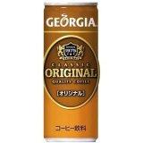 コカコーラ ジョージア オリジナル 250g30本入 1箱