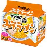 サンヨー食品 サッポロ一番 みそラーメン 5食入×6袋 合計30食/箱