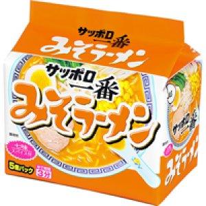 画像1: サンヨー食品 サッポロ一番 みそラーメン 5食入×6袋 合計30食/箱