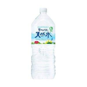 画像2: サントリー 南アルプスの天然水 2L×6本 1箱