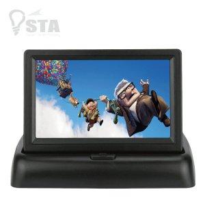 画像1: 収納式 4.3インチ TFT-LCD 液晶モニター DC12V テレビ 折りたたみ 640*480
