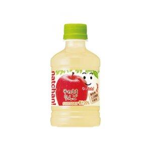 画像1: サントリー なっちゃん りんご 280ml 24本入1箱