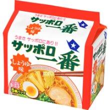 詳細写真1: サンヨー食品 サッポロ一番 しょうゆ味 5食入×6袋 合計30食/箱