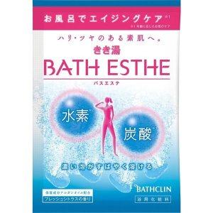 画像1: バスクリン きき湯 バスエステ フレッシュシトラスの香り 1包 入浴剤