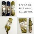 画像3: デザイン傘 折畳み傘 スカーフ柄 50cm ブラック /2018春夏 (3)