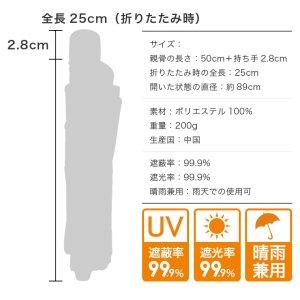 画像4: デザイン傘 折畳み傘 つた柄 50cm ブラック /2018春夏