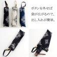 画像3: デザイン傘 折畳み傘 ダマスク柄 50cm ホワイト /2018春夏 (3)