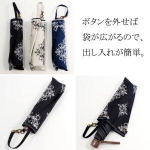 画像3: デザイン傘 折畳み傘 ダマスク柄 50cm ホワイト /2018春夏