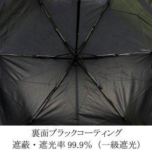 画像5: デザイン傘 折畳み傘 つた柄 50cm ブラック /2018春夏