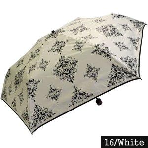 画像1: デザイン傘 折畳み傘 ダマスク柄 50cm ホワイト /2018春夏