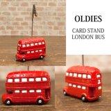 カードスタンド オールディーズ ロンドンバス