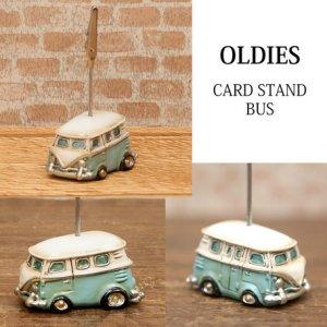 画像1: カードスタンド オールディーズ アメリカン バス