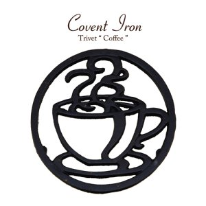 画像2: コベントアイアン トリベット コーヒー